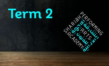 Term 2 - Undergraduates
